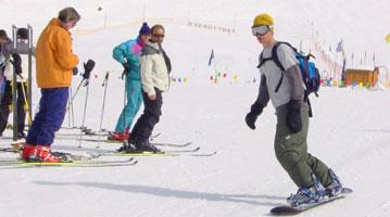 סקי איטליה Living
