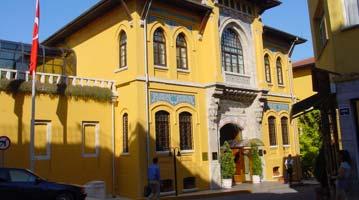 תורכיה טורקיה איסטנבול בתי מלון מלונות מלון מוטל
